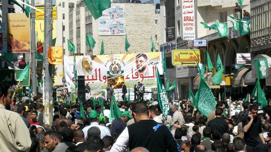 A pro-Hamas rally in Ramallah. (Wikimedia Commons)