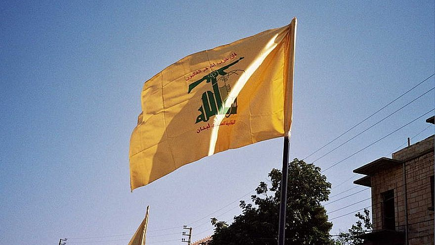 UK's Treasury designates entire Hezbollah organization as terrorist group