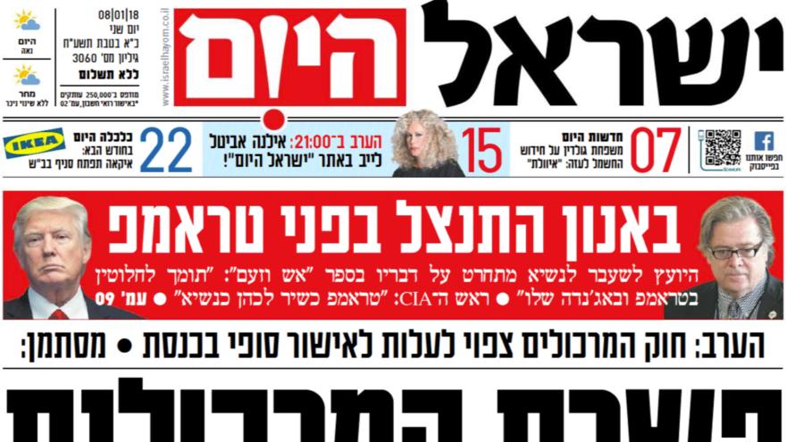Cover of Israel Hayom.