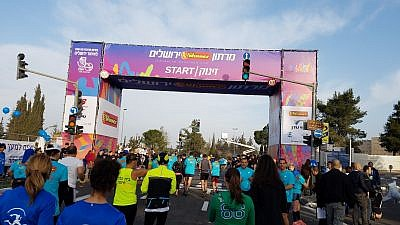 The start line for the 2017 Jerusalem Marathon. Credit: Kav L'Noar.