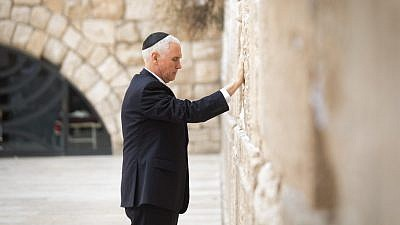 U.S. Vice President Mike Pence visits the Western Wall. Credit: Vice President Mike Pence official Twitter page.