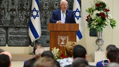 Israeli President Reuven Rivlin gives a speech last June. Credit: Mark Neiman/GPO.