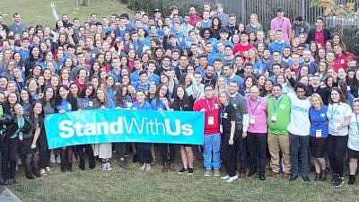 A group shot of the 350 student participants in the StandWithUs International Conference. Credit: Christina Mia Morales