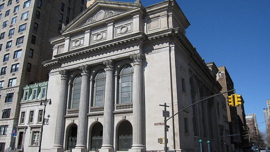 Congregation Shearith Israel in New York, the oldest congregation in the United States, which was founded by Portuguese and Spanish Jews. Credit: Wikimedia Commons.