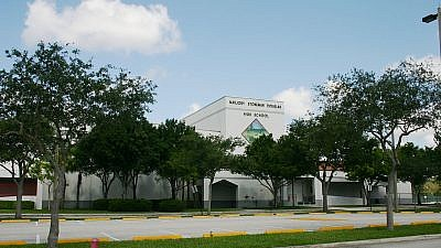 Marjory Stoneman Douglas High School in 2008. Credit: Wikimedia Commons.