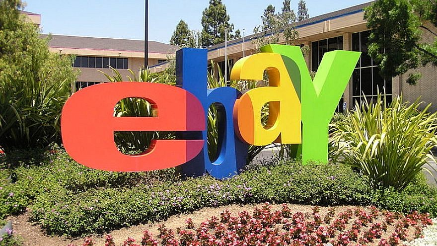 A photograph of eBay's Whitman Campus (corporate headquarters). Photo by Steven Arnold/Wikimedia Commons