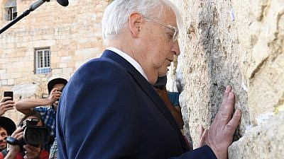 U.S. Ambassador to Israel David Friedman visits the Western Wall in May 2017. Credit: U.S. Embassy Tel Aviv.