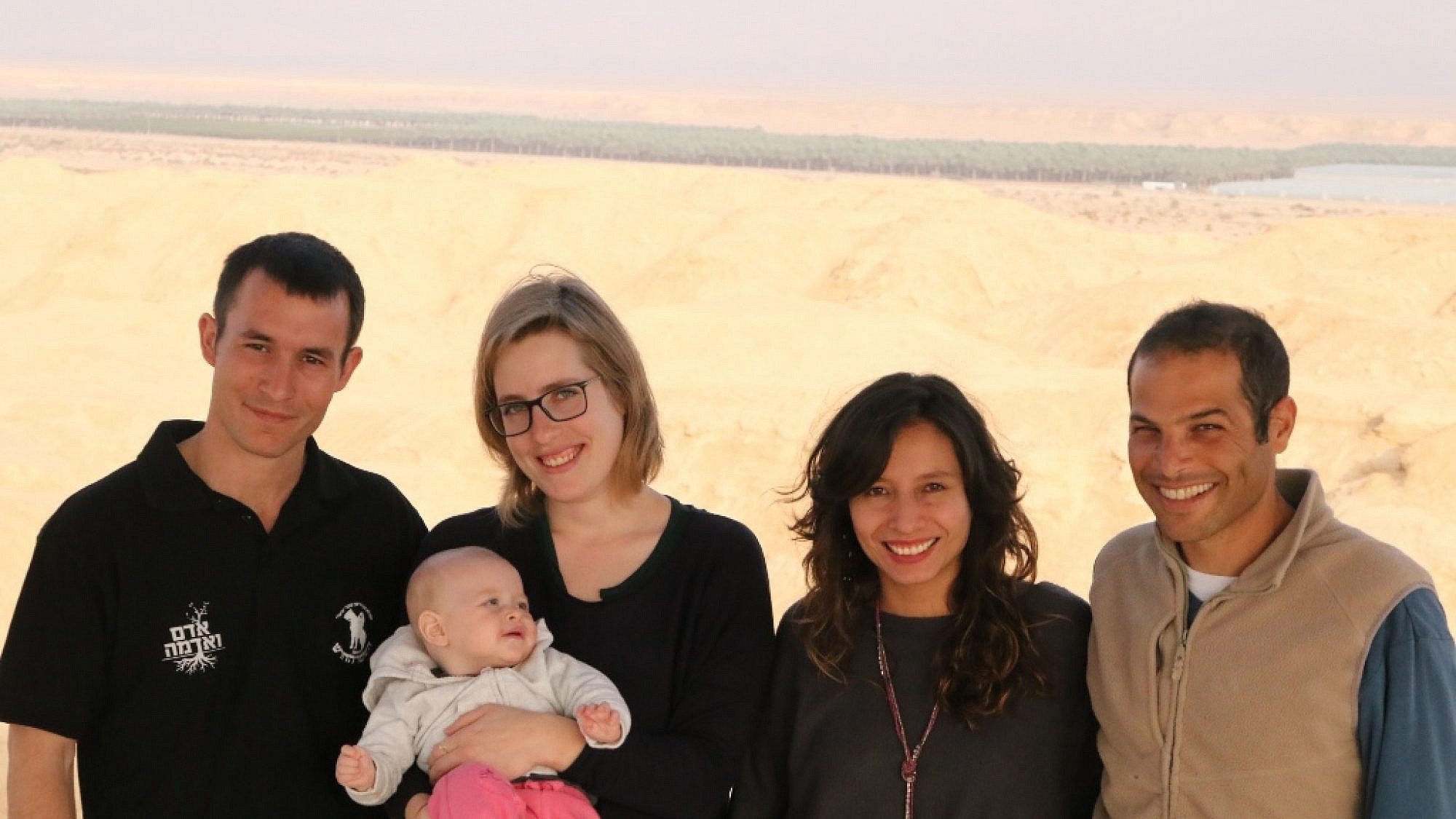 From left to right: Amit and Yael (with their baby) and Samantha and Idan. Credit: Jewish National Fund.