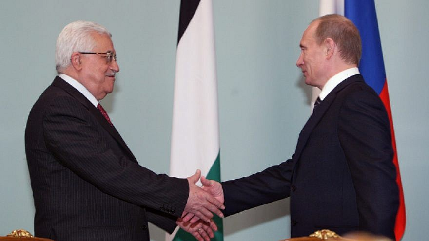 File photo: Russian President Vladimir Putin meets with Palestinian leader Mahmoud Abbas in Moscow, on April 07, 2009. Photo by Dmitry Azarov/Flash90