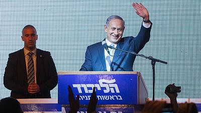 Israeli Prime Minister Benjamin Netanyahu waves to supporters at the Likud party headquarters in Tel Aviv on March 18, 2015, after general elections with PM Netanyahu claiming victory. Photo by Miriam Alster/FLASH90