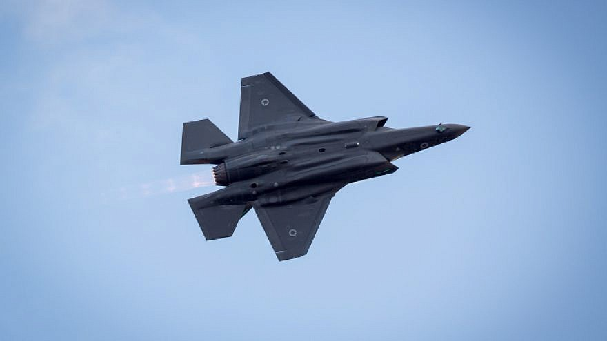 File photo: An Israeli Air Force F-35 fighter jet flies during an air show at the Hatzerim Air Base in the Negev Desert, Dec. 29, 2016. Photo by Miriam Alster/Flash90.