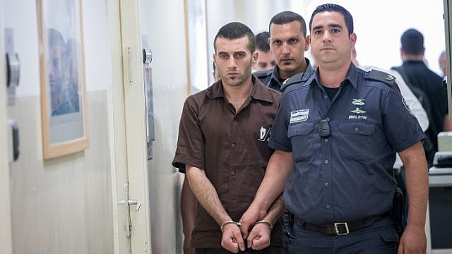 Muhammad Harouf, a Palestinian convicted of murdering Michal Halimi, is brought to the Jerusalem Magistrate's Court on August 2, 2017. Photo by Yonatan Sindel/Flash90