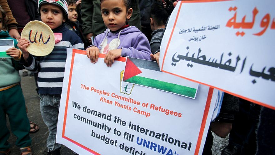 Palestinians take part in a protest against aid cuts, outside the United Nations' offices in Khan Younis in the southern Gaza Strip, Jan. 28, 2018. Photo: Abed Rahim Khatib/ Flash90.