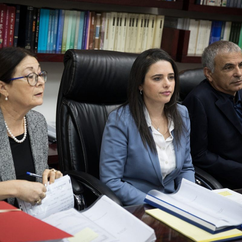 Israeli Minister of Justice Ayelet Shaked (c) Supreme Court president Esther Hayut (l), Finance Minister Moshe Kahlon (r) at a meeting of the Israeli Judicial Selection Committee on February 22, 2018. Photo by Hadas Parush/Flash 90