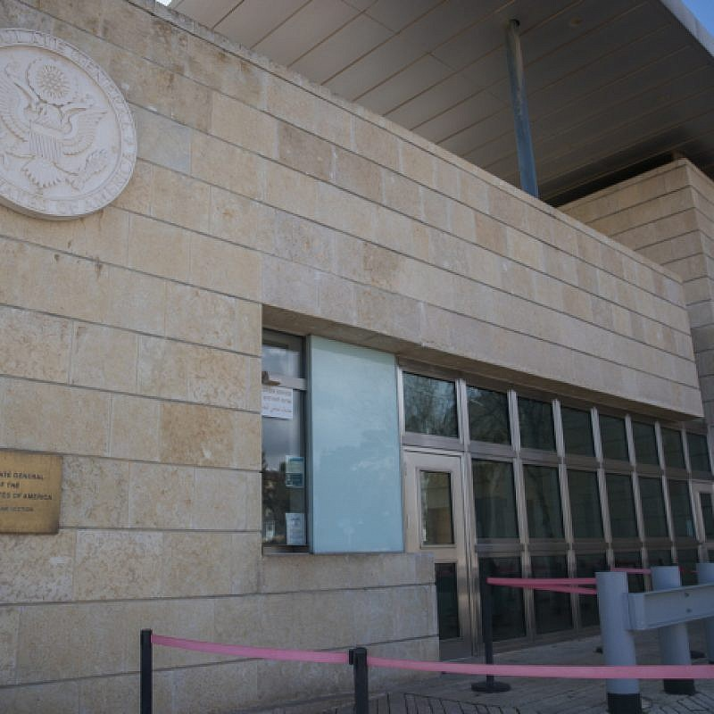 View of the US Consulate in Jerusalem's Arnona neighborhood, Israel, February 24, 2018. Photo by Yonatan Sindel/Flash90