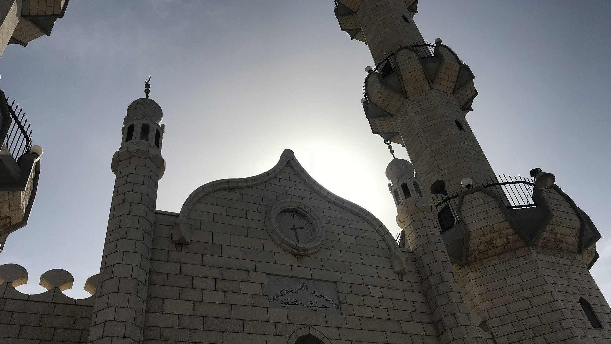 "The Mahmood Mosque near Haifa, Israel is the only Ahmadiyya mosque in the Middle East. Built in the late 1970s, it is named for the second khalifa of the Promised Messiah Bashiruddin Mahmood Ahmad, son of the founder of the Ahmadiyya Muslim Community, also known as the ""Promised Reformer."" Credit: Eliana Rudee."