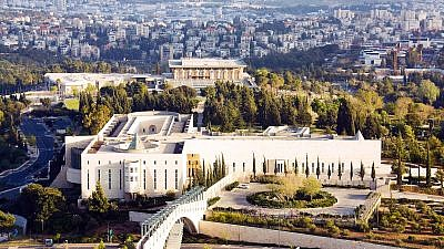 Israel's Supreme Court. Credit: Wikimedia Commons.