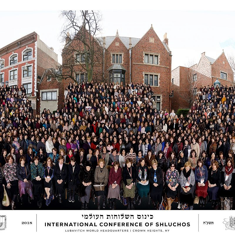A shot of all the participants of the International Conference of Shluchos at the Chabad-Lubavitch World Headquarters in Crown Heights, NY. Credit: Chavi Konikov.