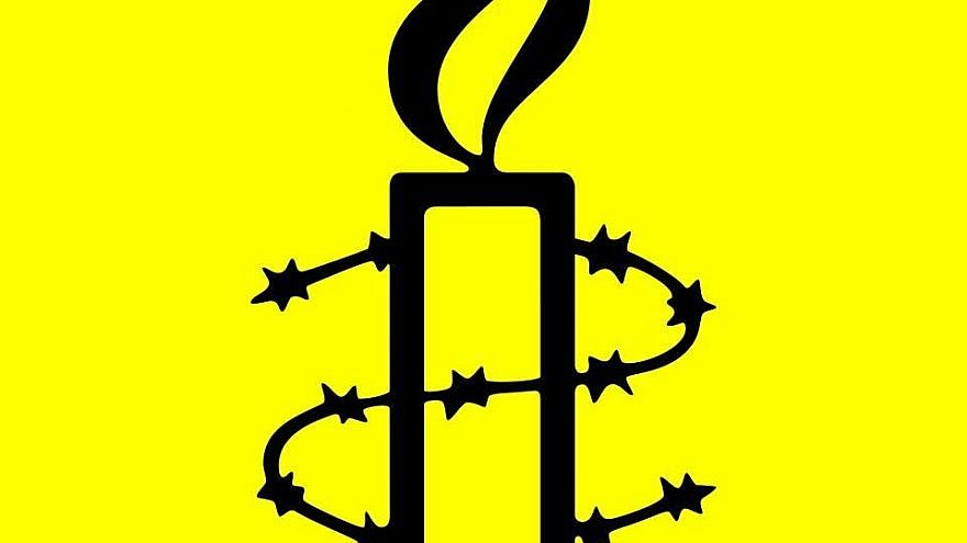 The logo of Amnesty International, a human rights group that has embarked on a campaign to boycott products from Judea and Samaria and a weapons embargo on Israel. Credit: Facebook.