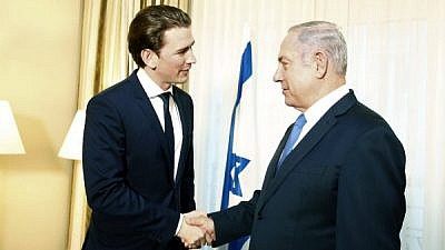 Austrian Chancellor Sebastian Kurz meets with Prime Minister Benjamin Netanyahu, Saturday |  Photo: Twitter