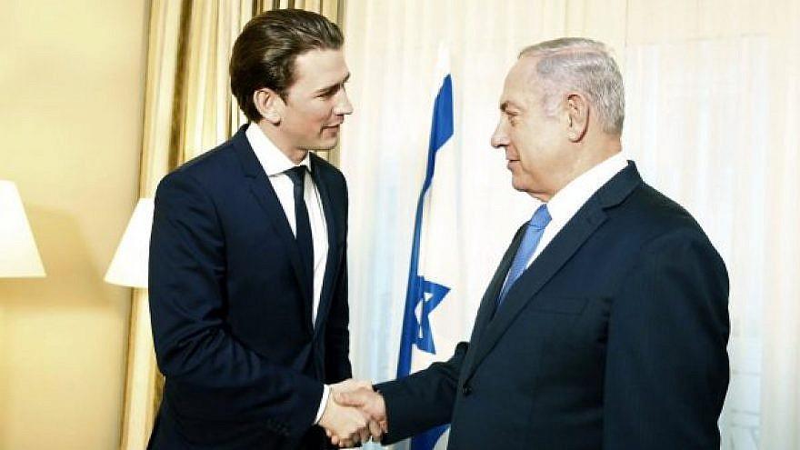 File photo: Austrian Chancellor Sebastian Kurz meets with Israeli Prime Minister Benjamin Netanyahu. Photo: Twitter.