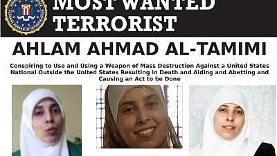 "An FBI ""Most Wanted Terrorist"" poster for Palestinian terrorist Ahlam Ahmad al-Tamimi, one of the masterminds of the Aug. 9, 2001 bombing of the Sbarro pizzeria in Jerusalem. Credit: FBI."