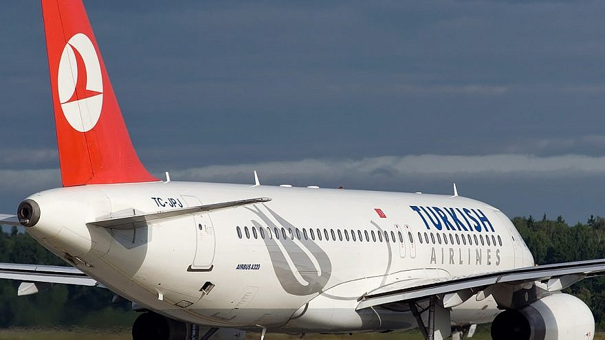 A Turkish Airlines A320. Credit: Wikimedia Commons.