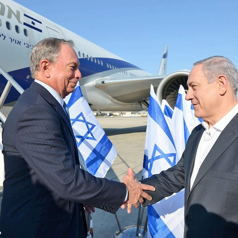 Former mayor of New York City, Michael Bloomberg (L), seen with Israeli Prime Minister Benjamin Netanyahu, as Bloomberg arrives in Israel on July 23, 2014. Photo by Haim Zach/GPO/Flash 90