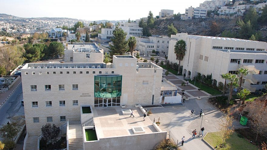 The campus of the Jerusalem College of Technology. Credit: Courtesy.