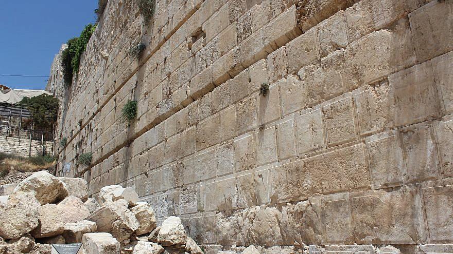 The Davidson Center Archaeological Park, adjacent to Jerusalem's Western Wall. Credit: Wikimedia Commons.