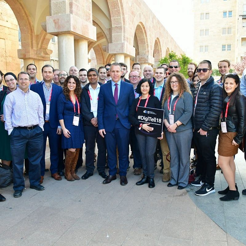 Participants from 15 countries came to Israel to hear from global digital experts in the private and public sectors as part of the three-day #DigiTell18 Conference. (Credit: Rafi Kutz)
