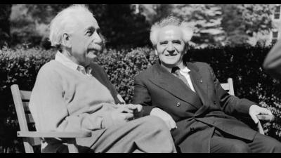 Albert Einstein and David Ben-Gurion (Israel GPO)