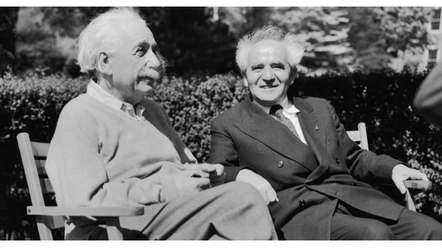 Albert Einstein and David Ben-Gurion (Israel GPO)