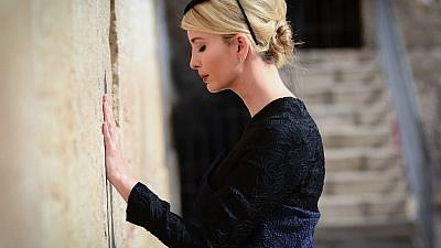 Ivanka Trump, the daughter of U.S. President Donald Trump, at the Western Wall in Jerusalem on May 22, 2017. Credit: Mendy Hechtman/Flash 90