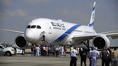 A new El Al Boeing 787 Dreamliner arrives for a welcome ceremony after landing at Ben-Gurion Airport on Aug. 23, 2017. Photo by Tomer Neuberg/Flash90