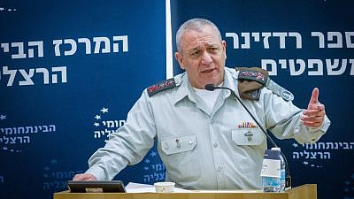 IDF Chief of Staff Gadi Eisenkott speaks at a conference at the Interdisciplinary Center in Herzliya on Jan. 02, 2018.  Credit: Flash90.