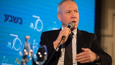 """Israeli Minister of Housing and Construction Yoav Galant at the 15th annual Jerusalem conference of the """"Besheva"""" group, Feb. 12, 2018. Credit: Hadas Parush/Flash90"""