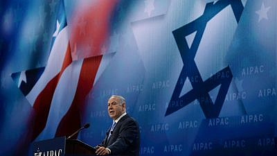 Israeli Prime Minister Benjamin Netanyahu at the 2018 AIPAC conference in Washington, D.C. Credit: Haim Zach/GPO.