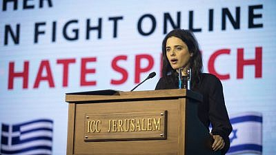 Israeli Minister of Justice Ayelet Shaked speaks at the Sixth Global Forum for Combating Anti-Semitism conference at the Jerusalem Convention Center on March 20, 2018. Photo by Hadas Parush/Flash90