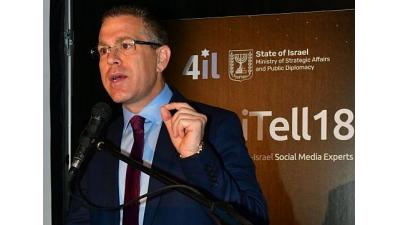 Public Security Minister Gilad Erdan. Credit: Rafi Kutz.