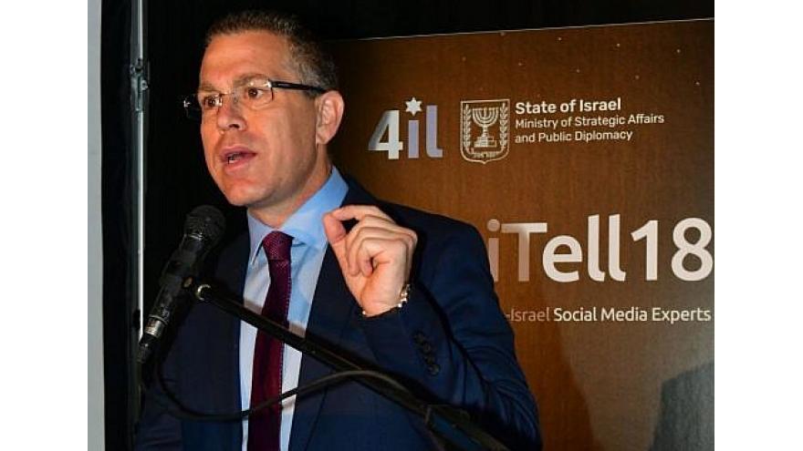 Israel's Public Security Minister Gilad Erdan. Credit: Rafi Kutz.