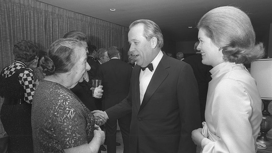 """Israeli Prime Minister Golda Meir with Sen. Henry """"Scoop"""" Jackson during a reception at Israeli Ambassador to the United States Yitzhak Rabin's residence in Washington, D.C. Photo by Moshe Milner/GPO"""