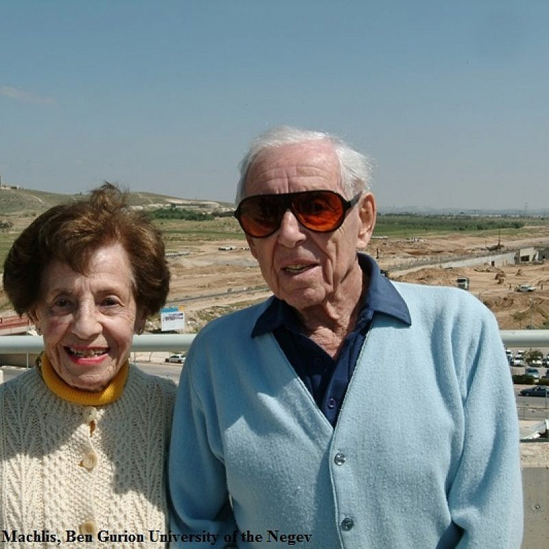 Lottie and Howard Marcus at Ben- Gurion University of the Negev.