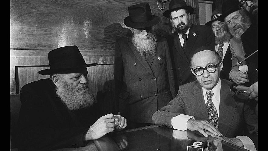 Israeli Prime Minister Menachem Begin (right) with the Lubavitcher Rebbe, Rabbi Menachem Mendel Schneerson, in Brooklyn, N.Y. Photo by Yaacov Saar/GPO.