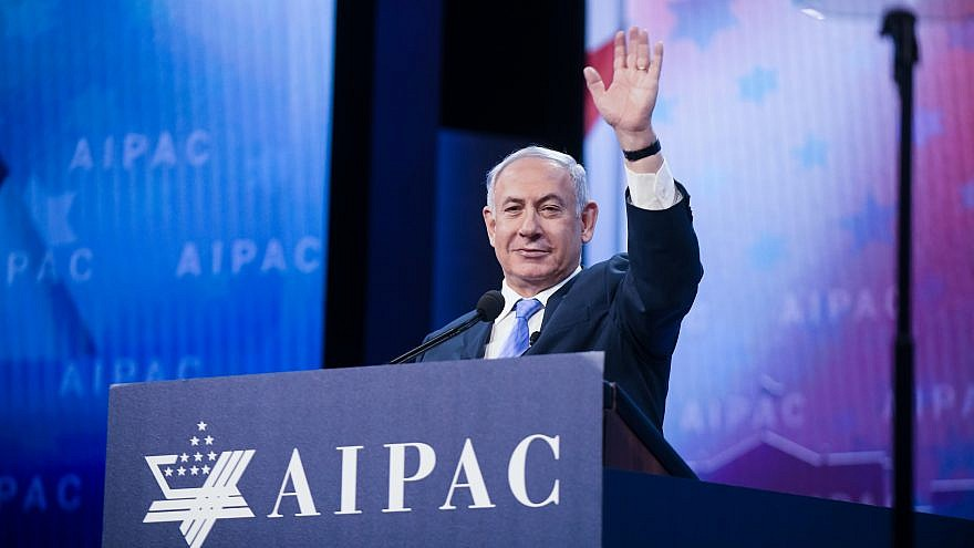 Israeli Prime Minister Benjamin Netanyahu at the 2018 AIPAC policy conference. Credit: AIPAC.