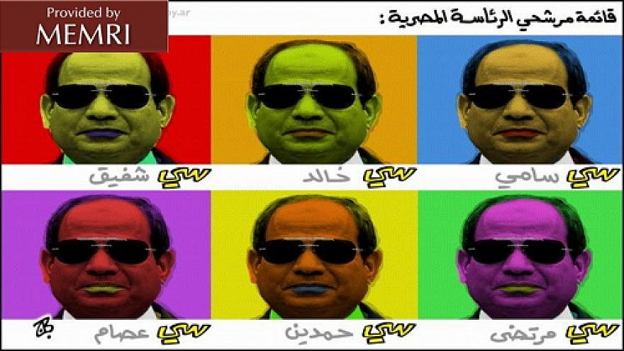 """The list"" of candidates running for Egyptian president, as published in Al-Arabi Al-Jadid, London, Jan. 24, 2018 (Credit: MEMRI)"