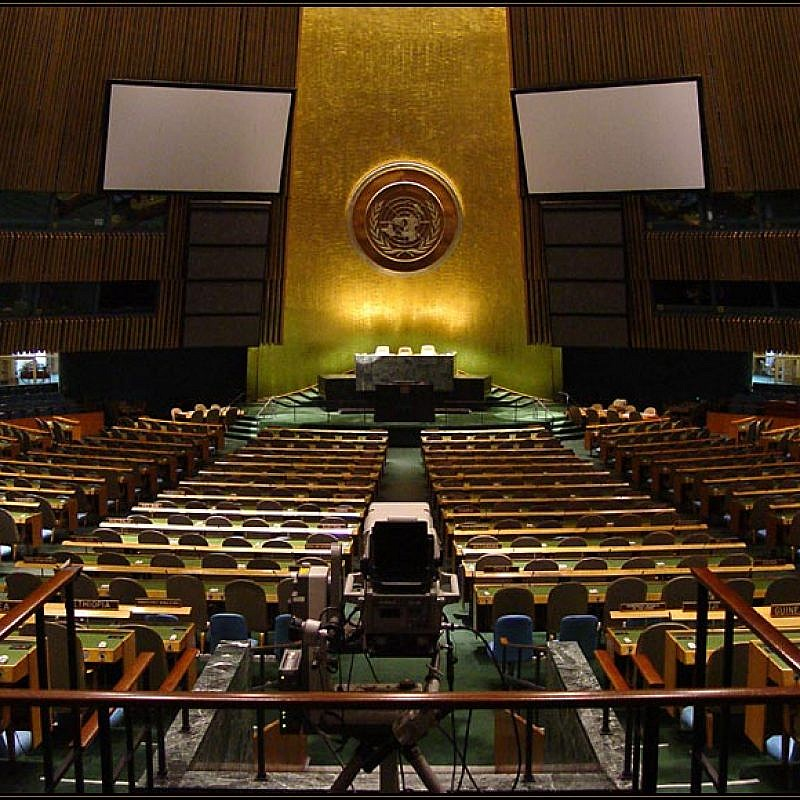 U.N. General Assembly. (Wikimedia Commons)