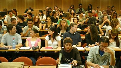 "General view of a class room at  the Hebrew University of Jerusalem "" Har Hatsofim"" or "" Mount Scopus "" on Sunday October 22. 2006.  Photo by Olivier Fitoussi /Flash90"