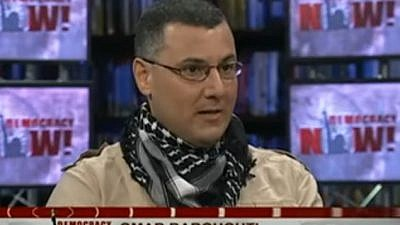 BDS movement co-founder Omar Barghouti. Credit: YouTube Screenshot.