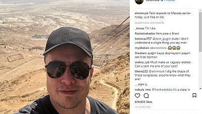 Elon Musk in a selfie at Masada during a weekend visit to Israel. Credit: Instagram screenshot.